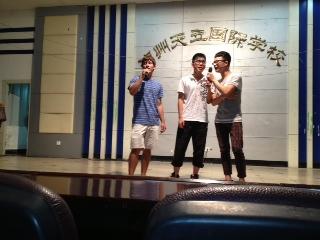 China2013_5
