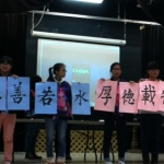 Tian Li Students gave Cannon School A gift of appreciation for its hospitality.